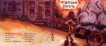 Tycho, Dive Album Wrap